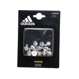 アディダス adidas ラグビー スタッド TRX 2.0 SG 8/8 AP1093