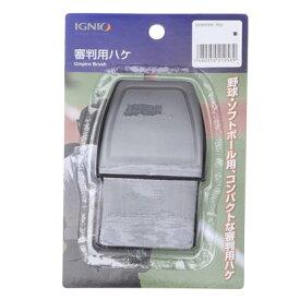 イグニオ IGNIO 野球 審判用品 IG-8BE0094