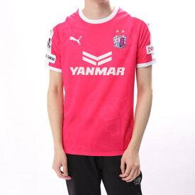プーマ PUMA メンズ サッカー/フットサル ライセンスシャツ セレッソ レプリカ ホームSSゲームシャツ 920910