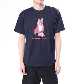【アウトレット】バスケットボールジャンキー BASKETBALL JUNKY バスケットボール 半袖Tシャツ camo bsk+2 BSK18012