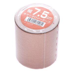 アルペンセレクト Alpen select 伸縮テーピング 75mm×1巻 JP キネシオテープ75