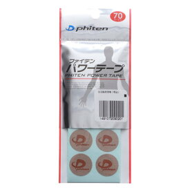 ファイテン Phiten ユニセックス 健康アクセサリー ボディケア用品 パワーテープ70マーク PT610000