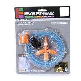 エバニュー Evernew トレッキング 小物 ハイドレーションチューブ EBY271