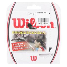 ウィルソン Wilson バドミントン ストリング スマッシュ66 WH WRR9429WH
