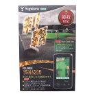 ユピテル Yupiteru ゴルフ 距離測定器 YGN6200 YGN6200