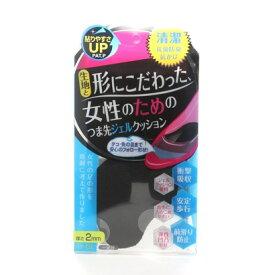 イズフィット is-fit つま先クッションジェル 抗カビ 2mm(ブラック)