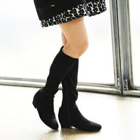 【アウトレット】ラウナレア Launa lea ストレッチインヒールロングブーツ(S114) (ブラックS)