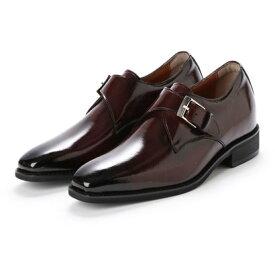 キタジマ 北嶋製靴 【6cmアップ】ロングノーズプレーンモンク シークレットシューズ ビジネスシューズ 本革日本製 No.1925 (ブラウン)