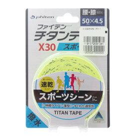 ファイテン Phiten ユニセックス 健康アクセサリー ボディケア用品 チタンテープX30 伸縮タイプ スポーツ PU754129