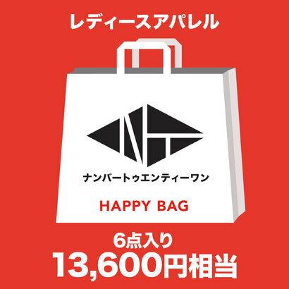 【2019年福袋】エヌティ NT(NUMBER TWENTY-ONE) レッグウェア アソートMセット【返品不可商品】(他マルチカラー?)
