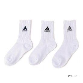 【福助】 アディダス adidas 【キッズ】 3足組 ロゴワンポイント スポーツ丈ソックス (アソート)
