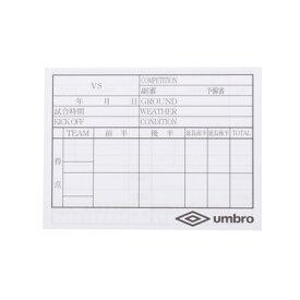 アンブロ UMBRO サッカー/フットサル 小物 記録用紙(10枚) UJS7015