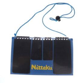 ニッタク Nittaku 卓球 練習器具/小物 プチカウンター NT3721 (他)