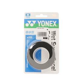 ヨネックス YONEX テニス グリップテープ ウェットスーパーエクセルグリップ AC105 (ブラック)