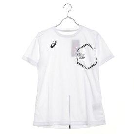 【アウトレット】アシックス asics レディース バレーボール ノースリーブシャツ W'S LIMO SSトツプ 2032A857