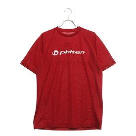 ファイテン Phiten バレーボール 半袖Tシャツ RAKUシャツSPORTS(吸汗速乾)半袖 JG172003