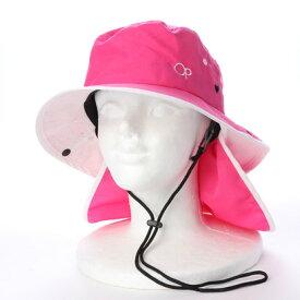 オーシャンパシフィック OCEAN PACIFIC ジュニア マリン 帽子 キッズハット 569900【返品不可商品】