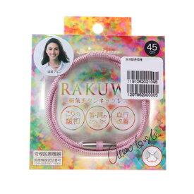 ファイテン Phiten レディース 健康アクセサリー ネックレス ファイテン RAKUWA磁気チタンネックレス TG743352