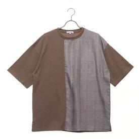 スタイルブロック STYLEBLOCK 布帛チェック切替ビッグTシャツ (ベージュ)