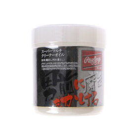 ローリングス Rawlings ユニセックス 野球 グラブ小物 スーパーマルチクリーナーオイル(保革/艶出し/汚れ落とし) J00559224