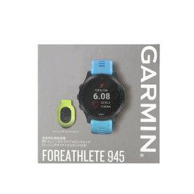 ガーミン GARMIN 陸上/ランニング 時計 ForeAthlete 945 Blueセット 0100206353 7171