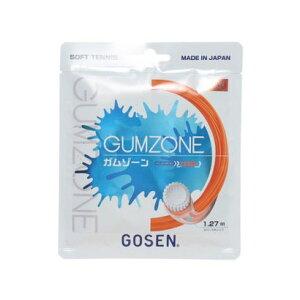 ゴーセン GOSEN 軟式テニス ストリング ガムゾーン スパークオレンジ SSGZ11SO