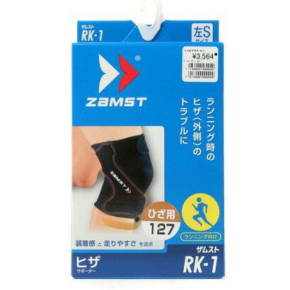 ザムスト Zamst サポーター 左ヒザ用 RK-1 372811