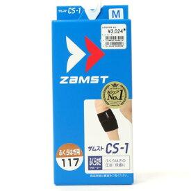 ザムスト Zamst サポーターレッグ Mサイズ CS-1 377102