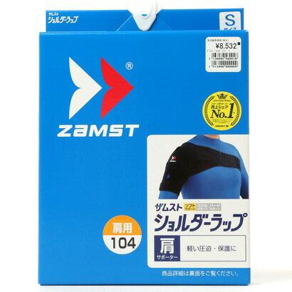 ザムスト Zamst サポーター肩用 ショルダーラップ 374801