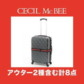 セシルマクビー CECIL McBEE 【2020年福袋】【返品不可商品】20000円福袋A&B TYPE (A)