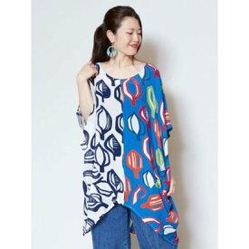 【チャイハネ】yul カラフル幾何学プリントトップス ブルー