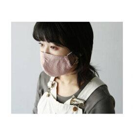 ヴィータフェリーチェ VitaFelice 【返品不可商品】繰り返し使えるマスク 日本製 レディース メンズ プリーツ 3D 立体 フィルターポケット付き ガーゼ 洗えるマスク BPINK