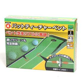 ジャパーナ JAPANA ユニセックス ゴルフ パット練習マット 0754000013