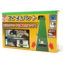 ジャパーナ Japana パター練習器 JP5409TRドコデモテ