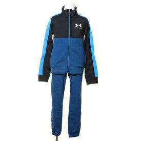 アンダーアーマー UNDER ARMOUR ジュニア ジャージ上下セット UA Color Block Knit Track Suit 1360671 (ブルー)