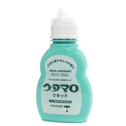 プロマーク promark 野球洗濯用品 液体洗剤 ウタマロリキッド