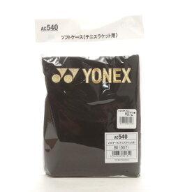 ヨネックス Yonex テニスラケットケース ソフトケース AC540