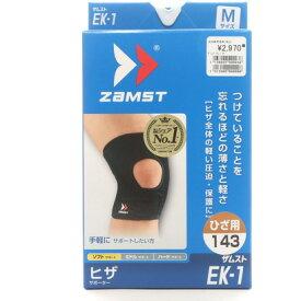 ザムスト zamst ユニセックス 膝用サポーター ザムスト EK-1 371801