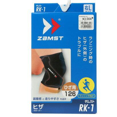 ザムスト Zamst サポーター 右ヒザ用 RK-1 372801