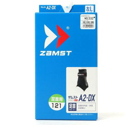 ザムスト Zamst サポーター 左足首用 A2-DX 370612