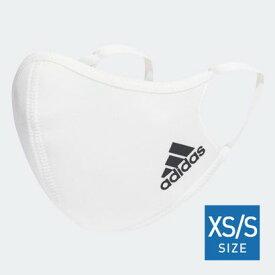 アディダス adidas 3枚セット フェイスカバー (XS/S) / Face Covers XS/S 3-Pack (ホワイト)【返品不可商品】