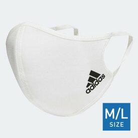 アディダス adidas 3枚セット フェイスカバー (M/L) / Face Covers M/L 3-Pack (ホワイト)【返品不可商品】