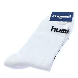 ヒュンメル HUMMEL メンズ サッカー/フットサル ストッキング くるぶしパイルトレーニングソックス HAG7048