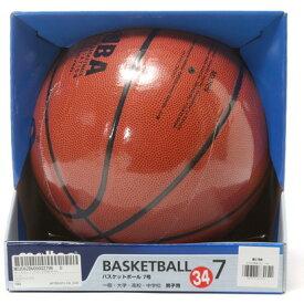 【アウトレット】モルテン Molten バスケットボール7号球 MX7NN