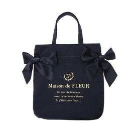 メゾンドフルール Maison de FLEUR ダブルリボントートバッグ (ネイビー)