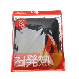 イグニオ IGNIO 長袖インナーシャツ 9046055044