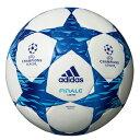 アディダス adidas ユニセックス サッカー 試合球 フィナーレ クラブプロ 5号球 AF5834WB