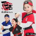 忍者 ハロウィン 衣装 子供 コスプレ キッズ 子供 衣装 なりきり コスプレ 上下セット はちまき付き オリジナル 日本 …