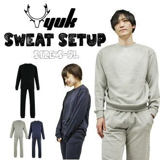 It is a present gift a sweat shirt top and bottom set long sleeves trainer Lady's men pants roomware top and bottom set (big size pajamas sweat shirt plain fabric house coat long sleeves T-shirt long length underwear setup gray navy black S M L LL 3L 4L