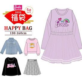 バービー Barbie 福袋 2020 ジュニア キッズ 女の子 子供服 130cm 140cm 150cm 160cm 子供 服 かわいい 新春 5点セット 女児 プレゼント 送料無料